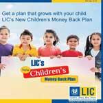 New Chidren's Money Back Plan