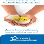 Star Unique Health Insurance Policy